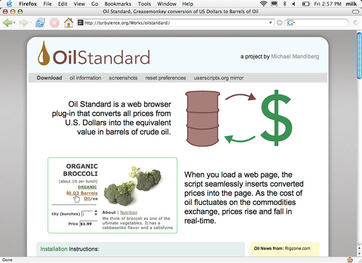 oilStandard-homepage
